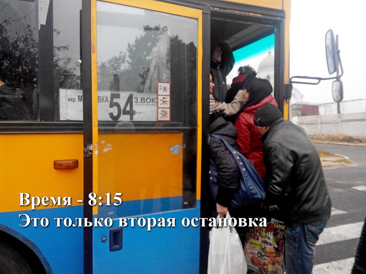 Вопрос с общественным транспортом в Матвеевку решится до конца недели, - Степанец, фото-2