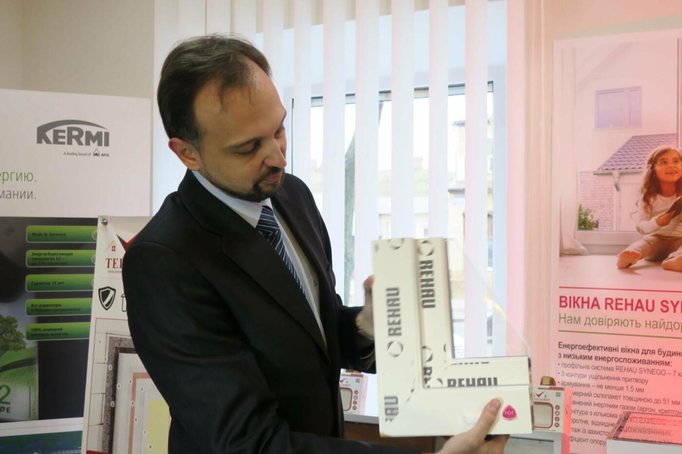 В Николаеве открылся Центр энергоэффективности, - ФОТО, фото-1