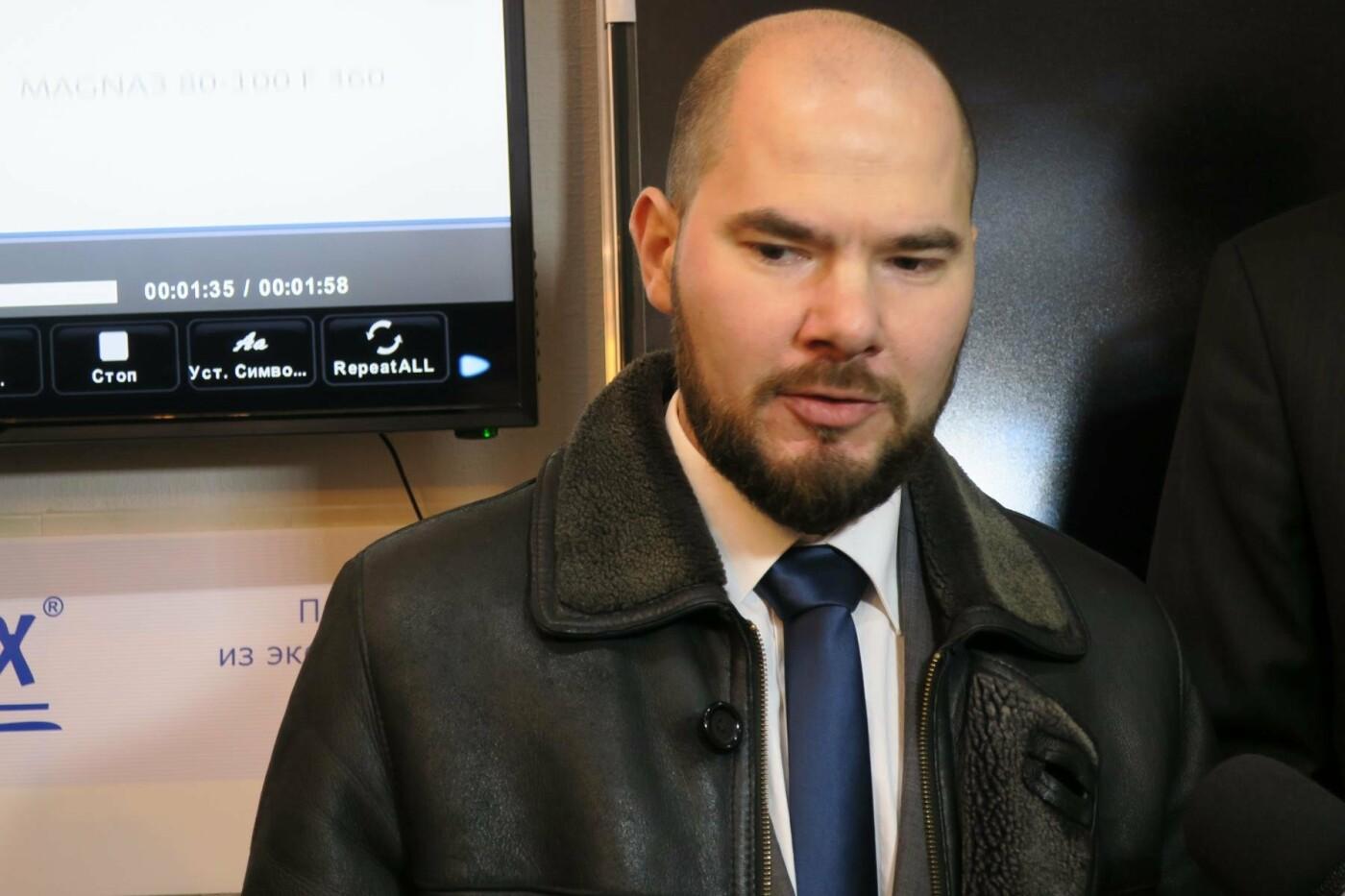 В Николаеве открылся Центр энергоэффективности, - ФОТО, фото-4