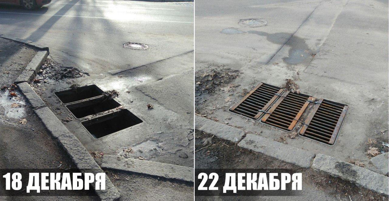 Топ-5 нововведений Николаева 2017 года, которые вы могли пропустить, фото-3