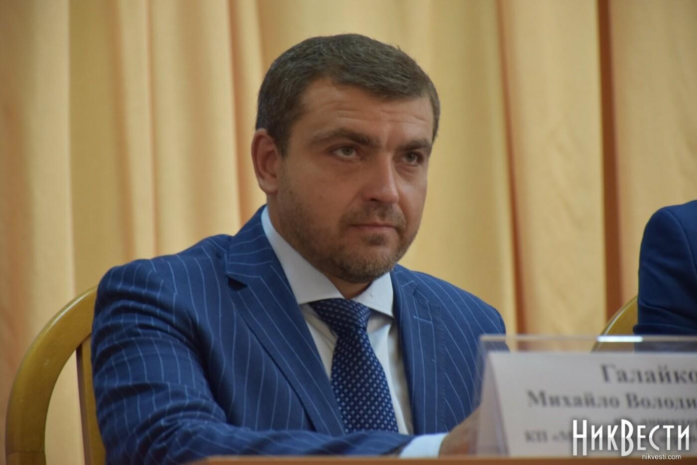 Михаил Галайко