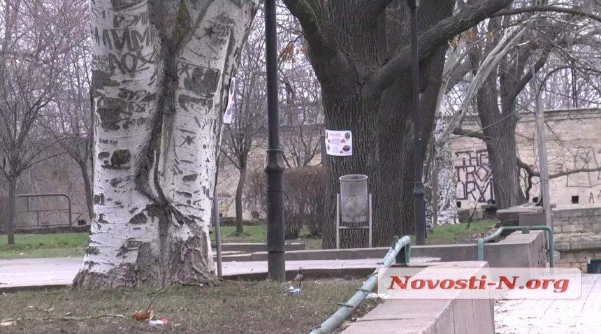 Возле Николаевской ОГА развесили «кровавые» листовки, фото-4