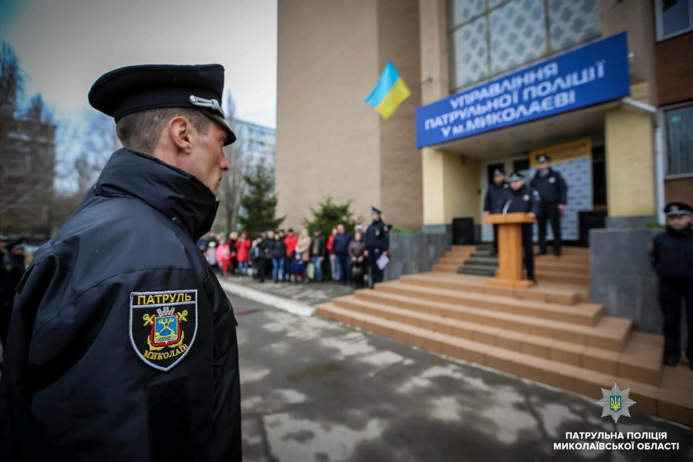 В Николаеве 18 полицейских присягнули на верность украинскому народу, - ФОТО, фото-1