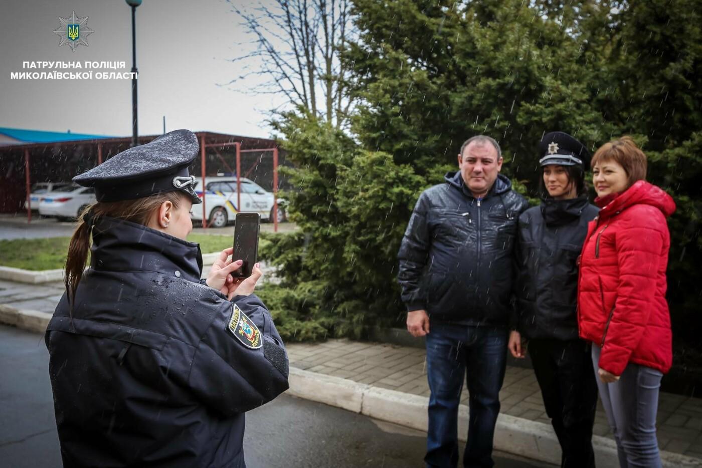 В Николаеве 18 полицейских присягнули на верность украинскому народу, - ФОТО, фото-6
