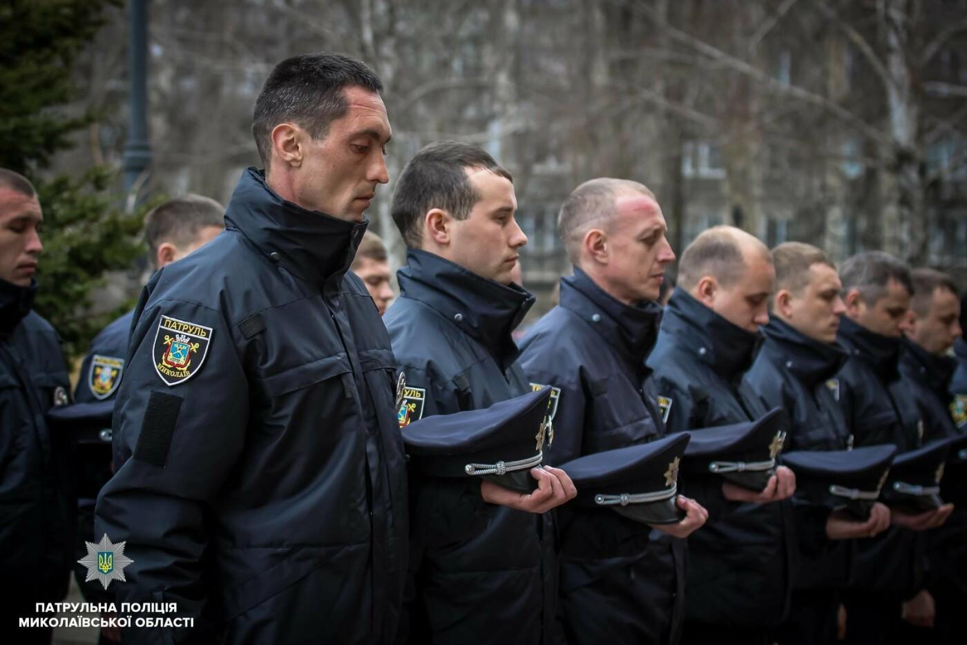 В Николаеве 18 полицейских присягнули на верность украинскому народу, - ФОТО, фото-7