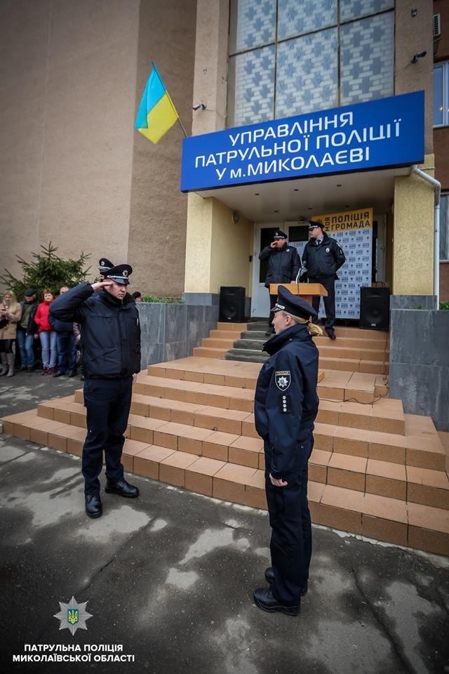 В Николаеве 18 полицейских присягнули на верность украинскому народу, - ФОТО, фото-4