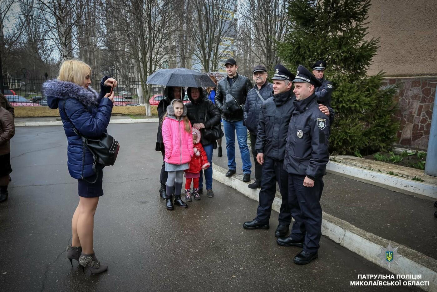 В Николаеве 18 полицейских присягнули на верность украинскому народу, - ФОТО, фото-9