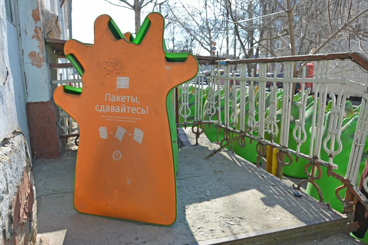 Школьники Николаева первыми начнут сдавать упаковки от напитков на переработку, - ФОТО, фото-3