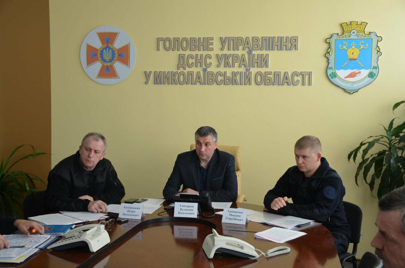 Николаевские спасатели обсудили безопасность торговых центров, лесов и церквей, - ФОТО, фото-3