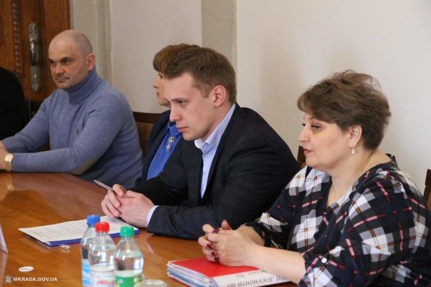 В Николаеве намерены построить Центр социально-психологической реабилитации детей и молодежи с функциональными ограничениями, - ФОТО, фото-3