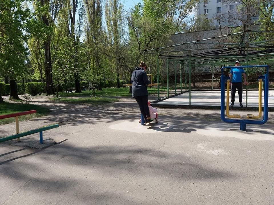 Первая в Николаеве инклюзивная спортплощадка вскоре появится в парке Лески, - ФОТО, фото-3