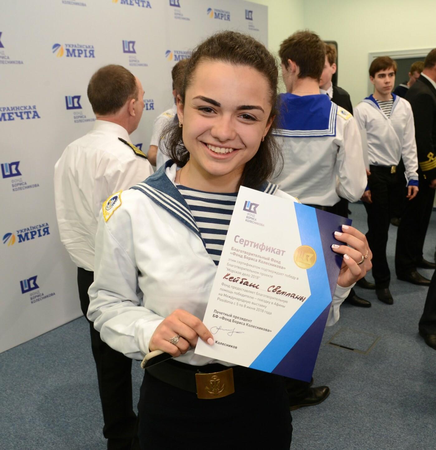 Юные моряки Николаева выиграли в престижном конкурсе и летят в Афины, фото-3