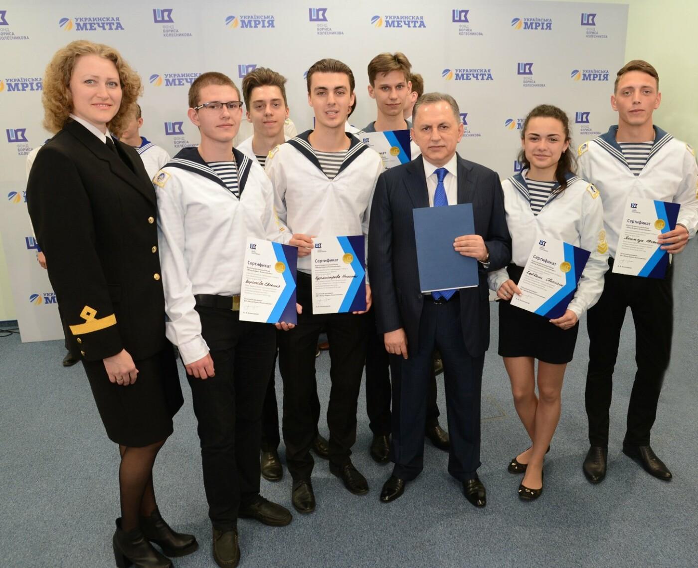 Юные моряки Николаева выиграли в престижном конкурсе и летят в Афины, фото-2