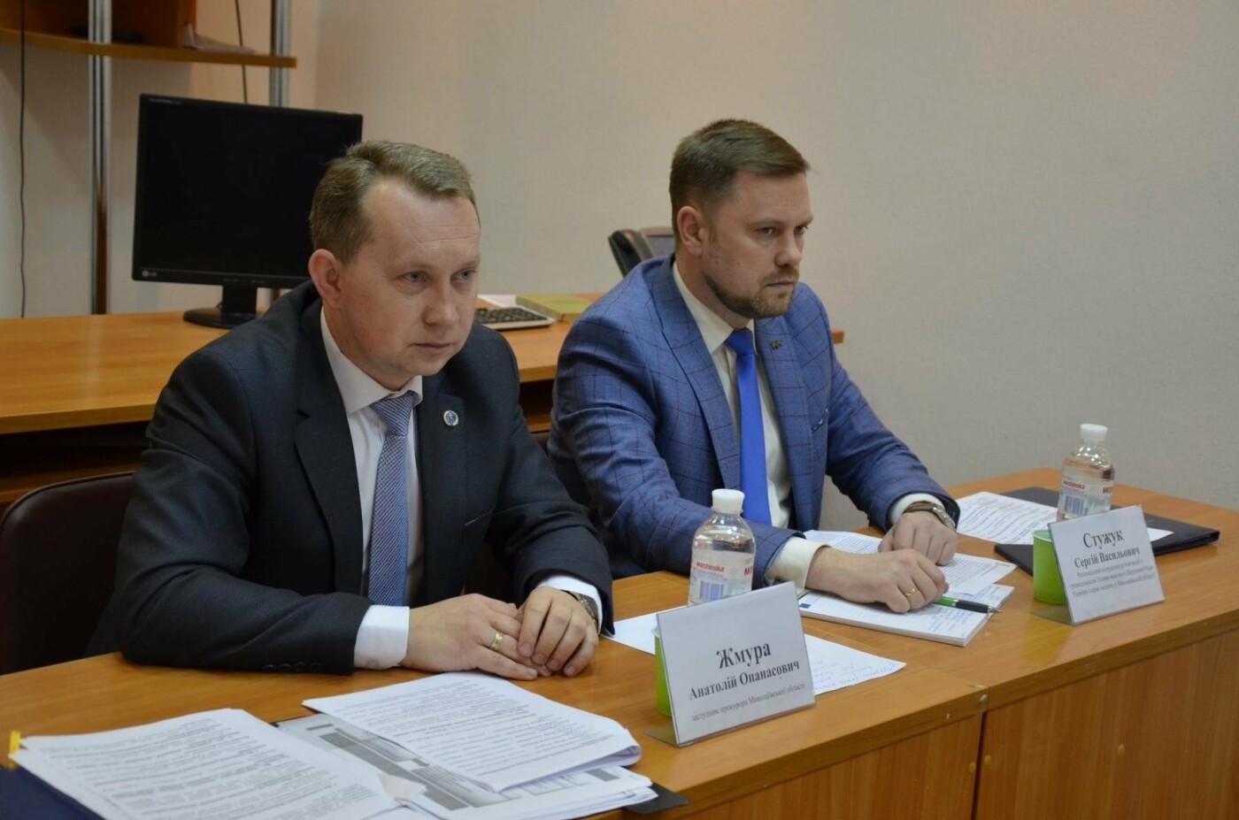 В Николаеве состоялось совещание по обеспечению мест несвободы надлежащими условиями, - ФОТО, фото-1