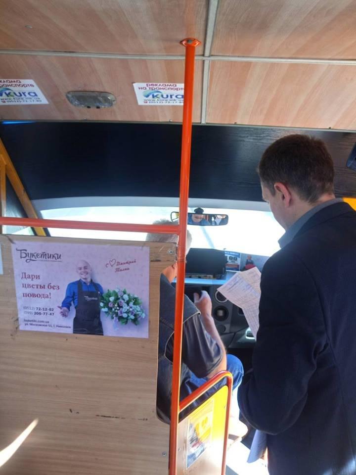 В Николаеве продолжаются проверки качества перевозки пассажиров: проинспектировали автобусные маршруты №3 и №91, фото-6