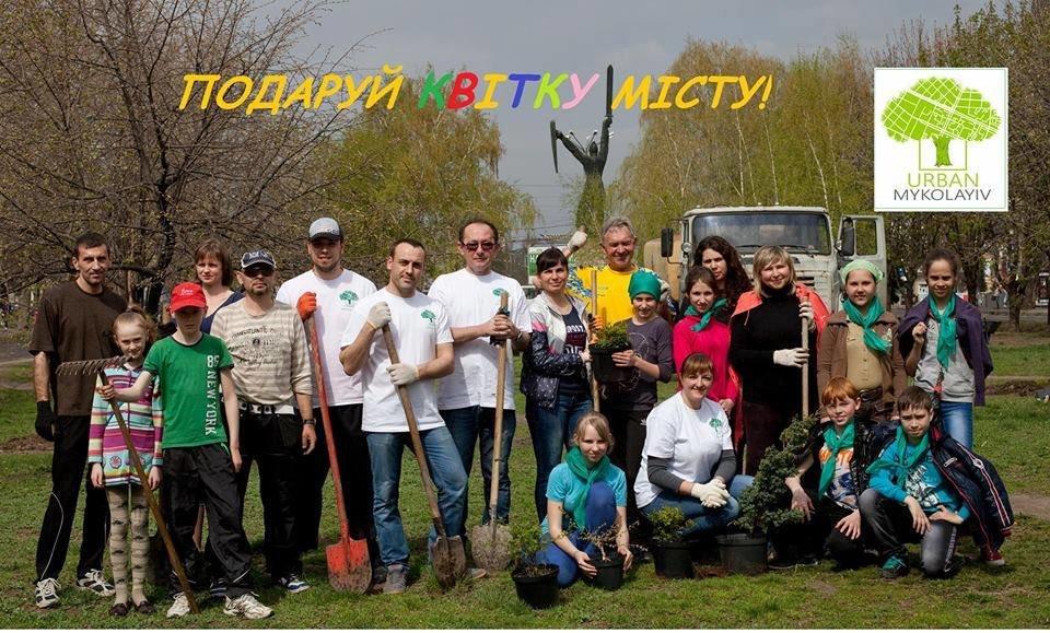 Николаевцев зовут на высадку около тысячи цветов, - ФОТО, фото-1