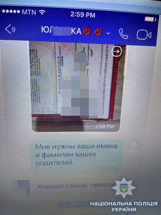 На Николаевщине поймали торговцев людьми, продающих украинок в секс-рабство, - ФОТО, ВИДЕО, фото-4