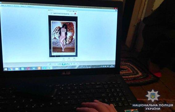 На Николаевщине поймали торговцев людьми, продающих украинок в секс-рабство, - ФОТО, ВИДЕО, фото-1