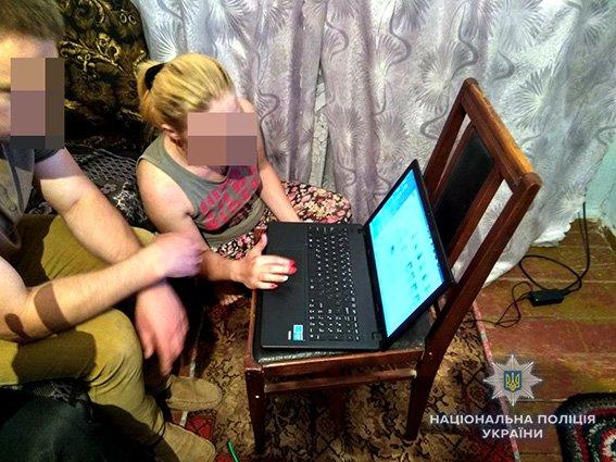 На Николаевщине поймали торговцев людьми, продающих украинок в секс-рабство, - ФОТО, ВИДЕО, фото-9