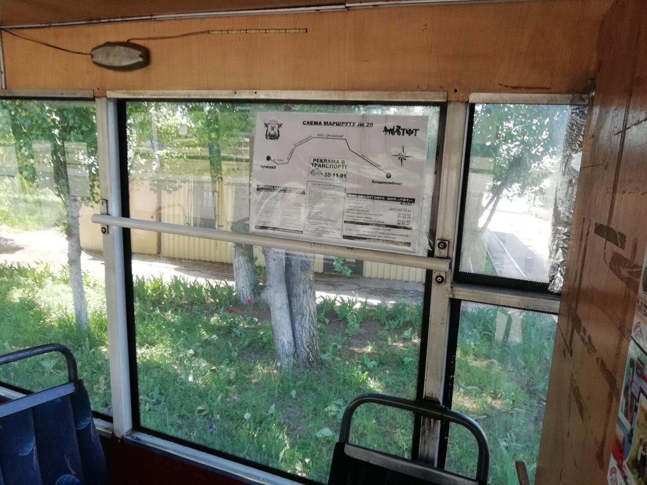 На николаевских перевозчиков составили 5 актов о нарушении условий договора, фото-10