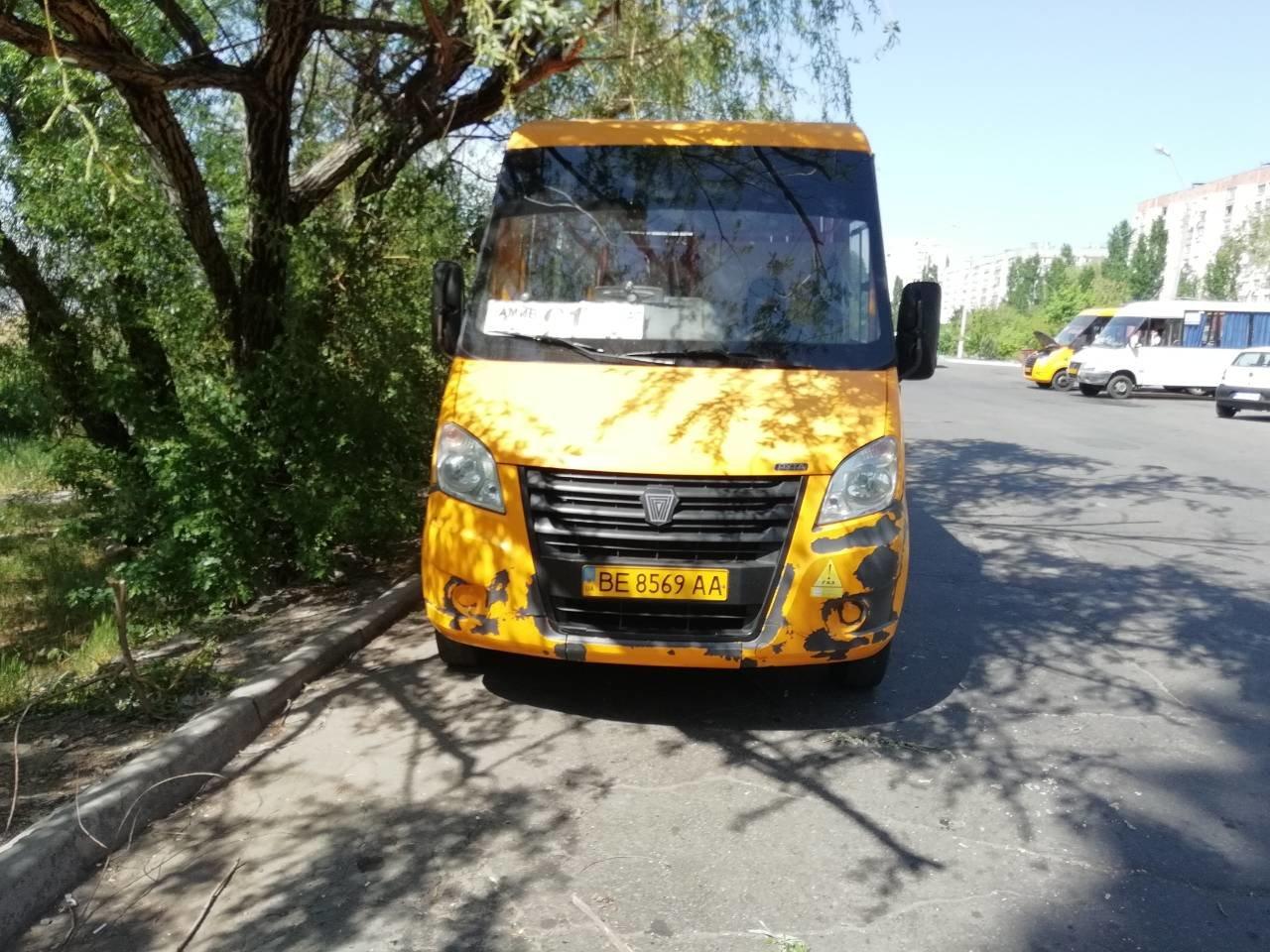 На николаевских перевозчиков составили 5 актов о нарушении условий договора, фото-5