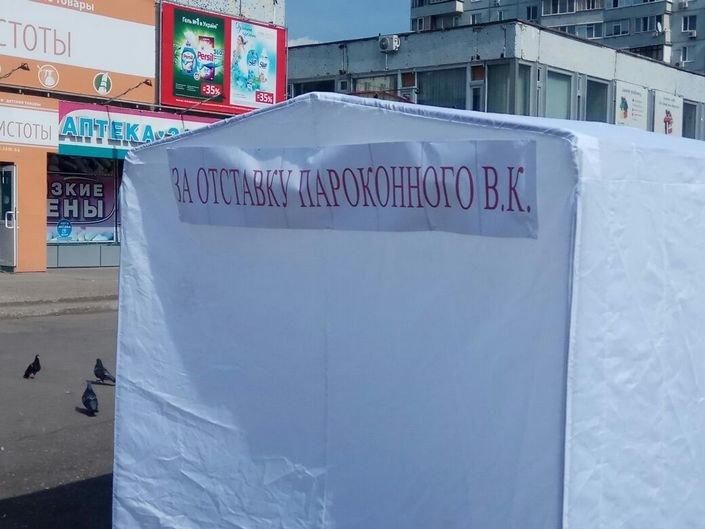За отставку мэра Южноукраинска собрано 5000 подписей, - от депутатов ждут решения, - ФОТО, фото-3