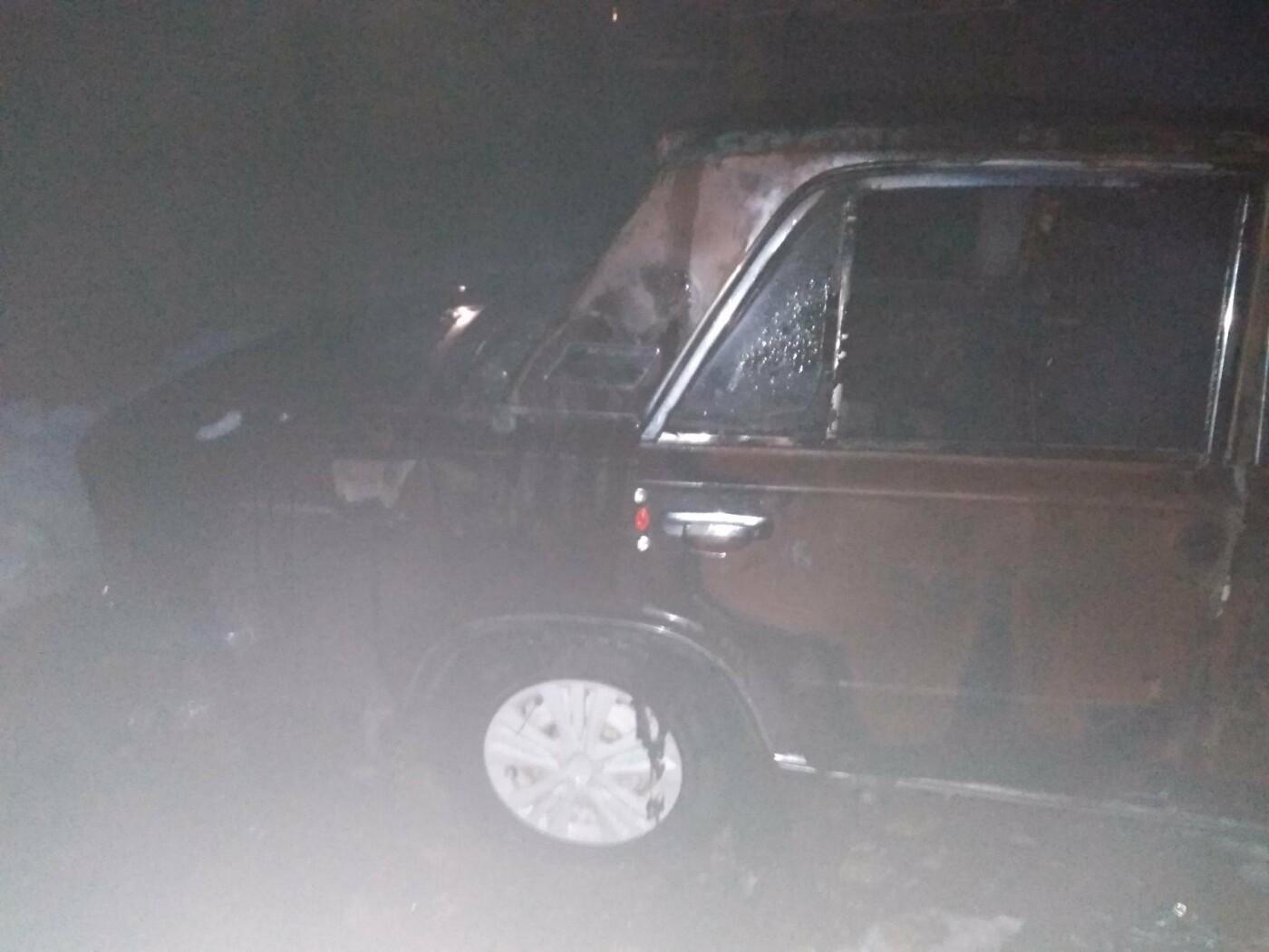 Ночью на Николаевщине горело два автомобиля, - ФОТО, фото-2
