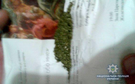 Полицейские изъяли у николаевца наркотики, материалы для их изготовления и деньги, добытые незаконным путём, - ФОТО, фото-6
