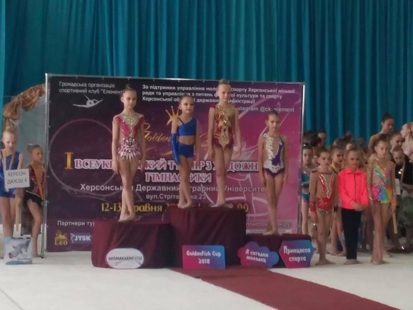 Маленькие Николаевские гимнастки привезли домой уйму медалей со Всеукраинского турнира, - ФОТО, фото-6