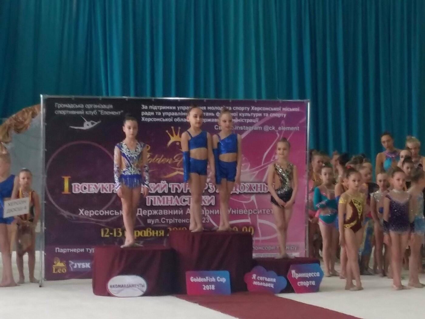 Маленькие Николаевские гимнастки привезли домой уйму медалей со Всеукраинского турнира, - ФОТО, фото-8