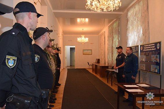 14 Николаевских полицейских отправились на Донбасс поддерживать общественный порядок, - ФОТО , фото-5