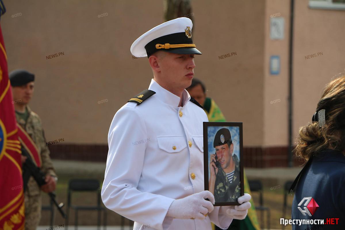 В Николаеве провели в последний путь офицера морской пехоты Александра Конотопенко, - ФОТО, фото-1