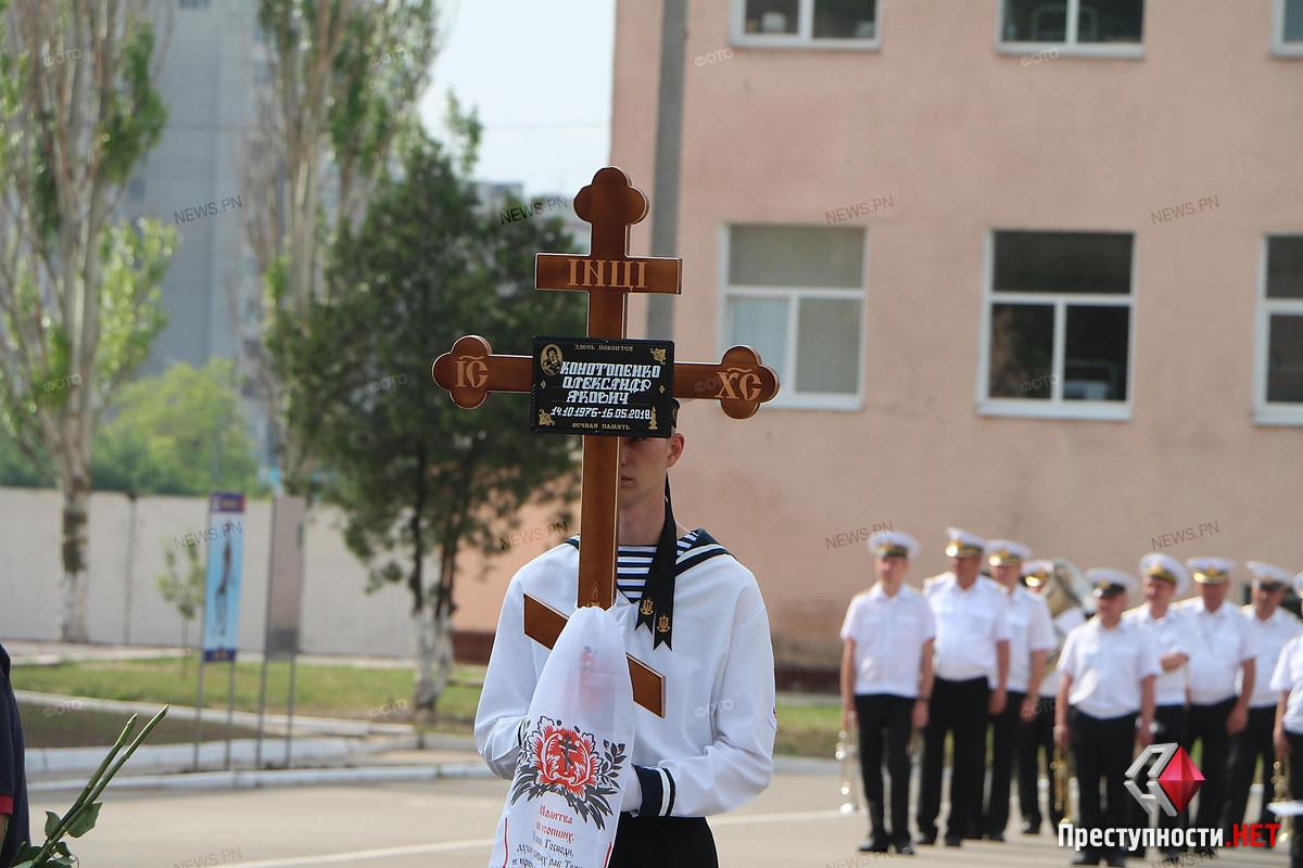 В Николаеве провели в последний путь офицера морской пехоты Александра Конотопенко, - ФОТО, фото-3