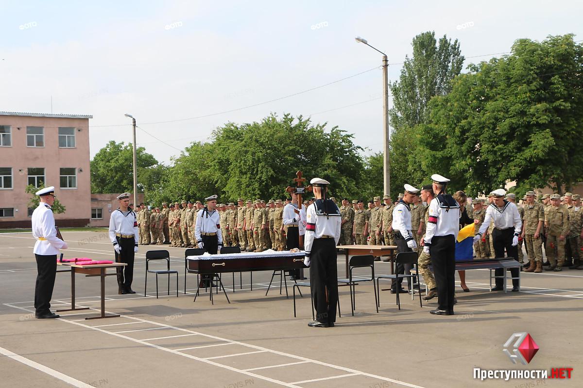 В Николаеве провели в последний путь офицера морской пехоты Александра Конотопенко, - ФОТО, фото-6