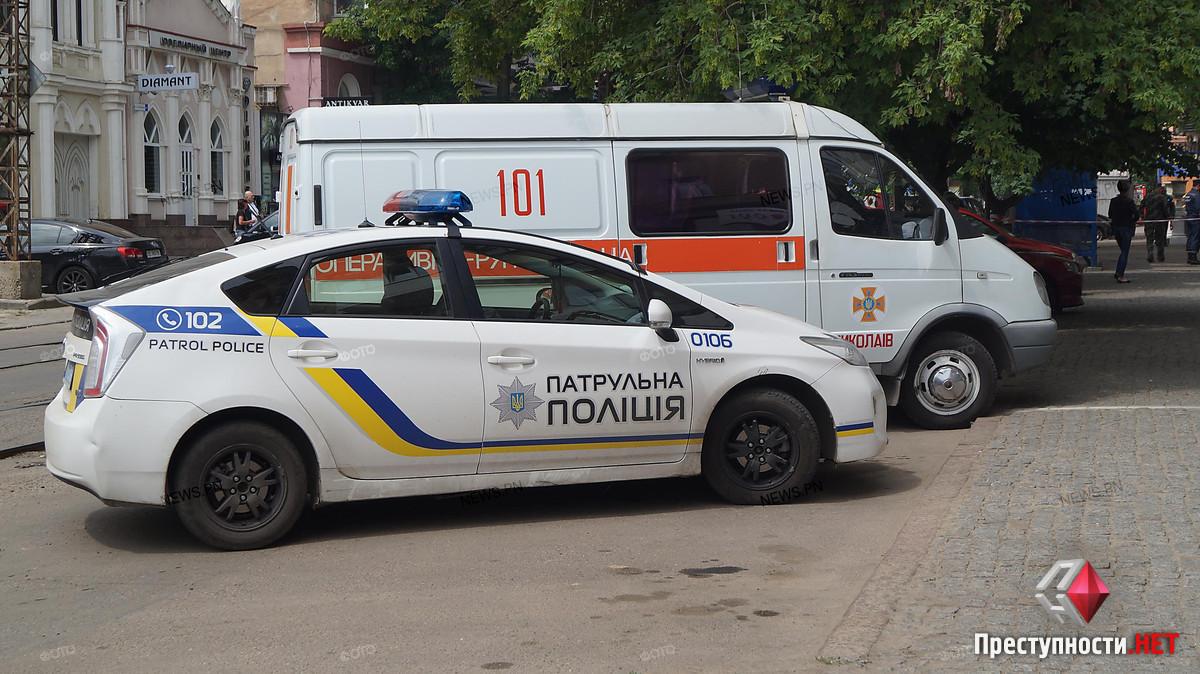 В центре Николаева полиция оцепила целый квартал из-за подозрительной коробки, - ФОТО, фото-1