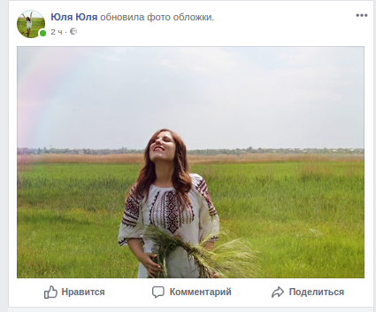 Поддержи традицию! В соцсетях показали, как Николаев отмечает День вышиванки, - ФОТО, фото-1