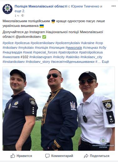 Поддержи традицию! В соцсетях показали, как Николаев отмечает День вышиванки, - ФОТО, фото-6