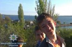 В Николаеве разыскивают пропавшего без вести 14-летнего школьника , фото-1