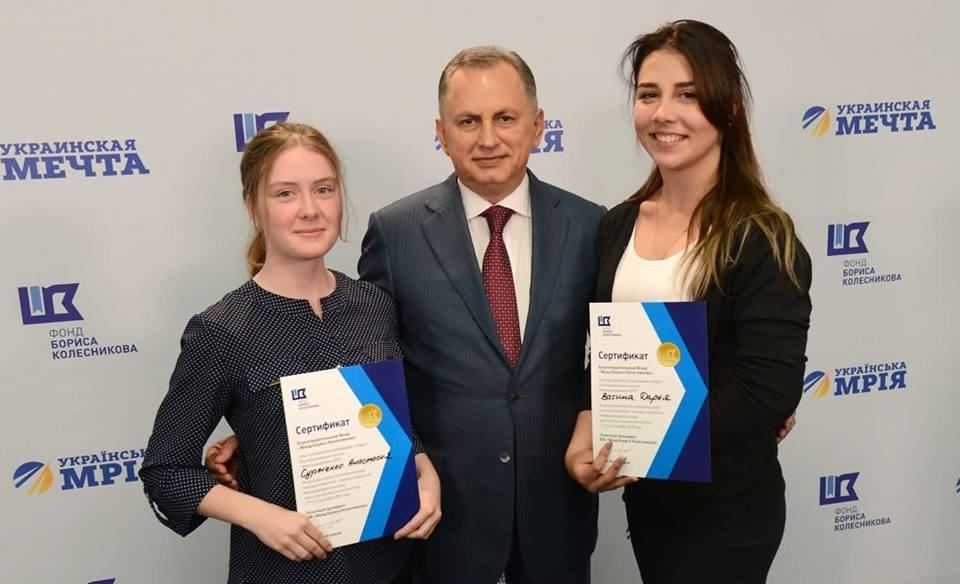 Студенты-железнодорожники Николаева выиграли поездку на престижный форум в Европу , фото-4