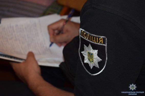 Двойное убийство: В Николаеве убили супругов-пенсионеров, - ФОТО , фото-2