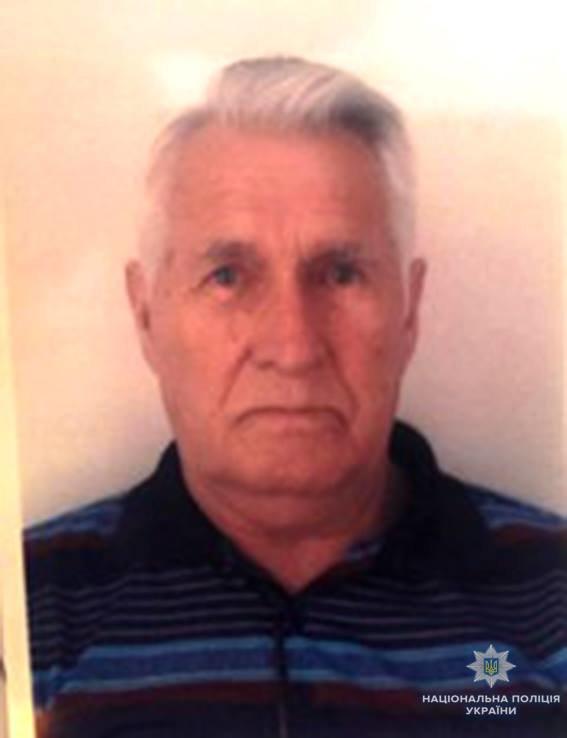 В Николаеве разыскивается без вести пропавший мужчина, фото-1