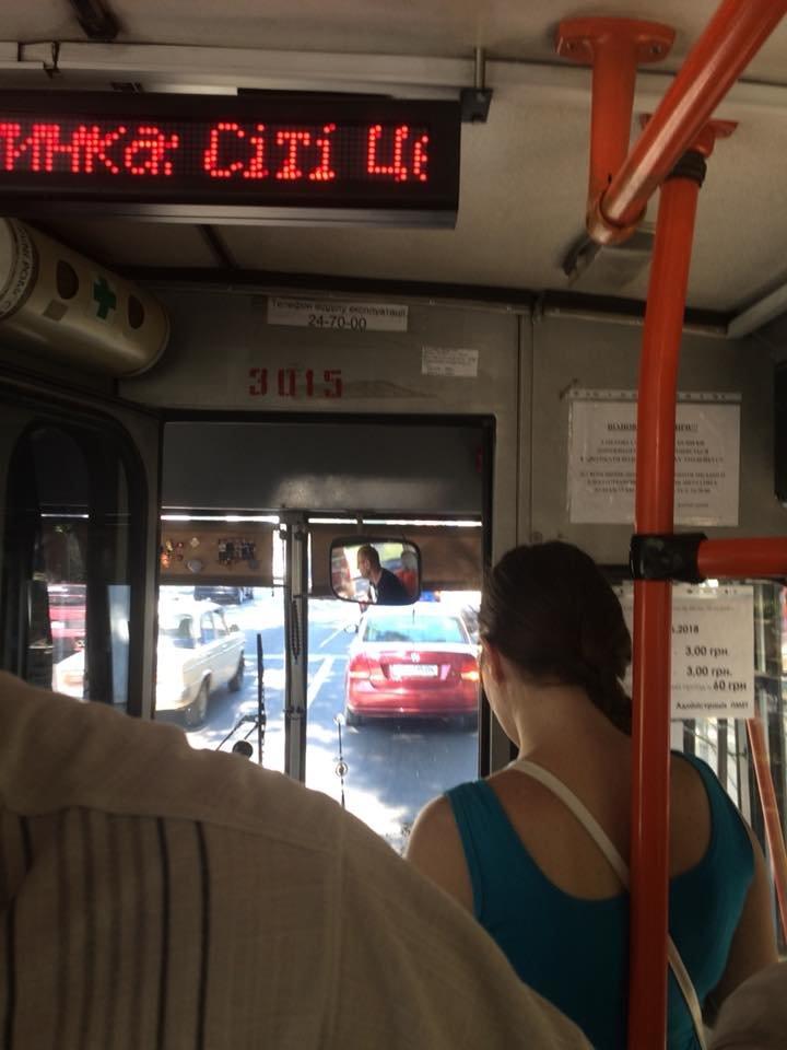 В Николаеве водитель троллейбуса отказался принимать мелочь и порвал талон, - ФОТО , фото-2