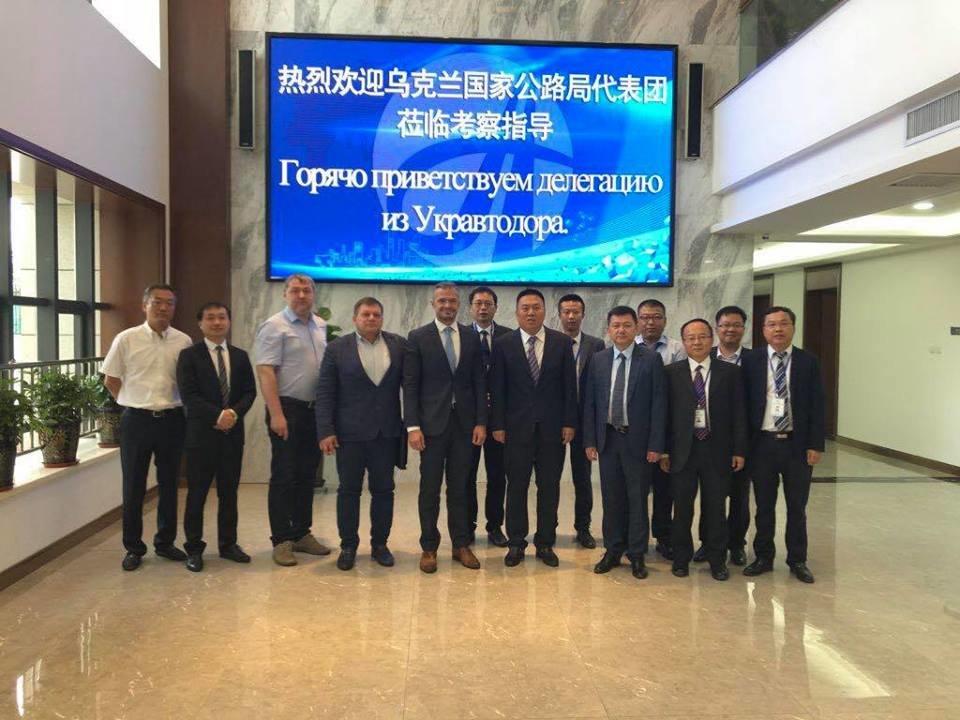 Украина и Китай заключили договор о строительстве дороги Одесса-Николаев- Херсон, - ФОТО, фото-1