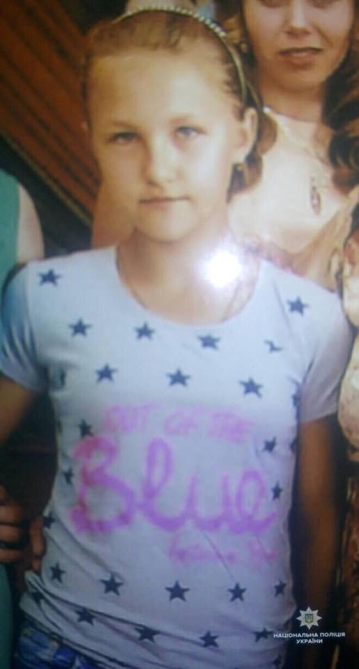В Николаевской области разыскивается девочка, ушедшая со всеми вещами из дому, - ФОТО, фото-1