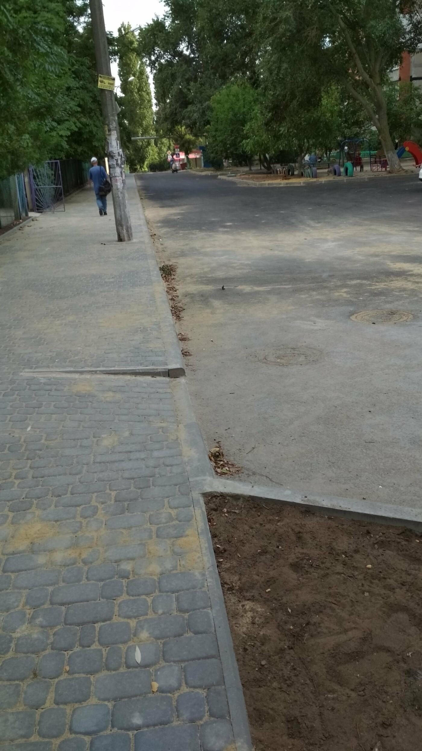 В Николаеве продолжают приводить в порядок внутриквартальные проезды и тротуары, - ФОТО, фото-1