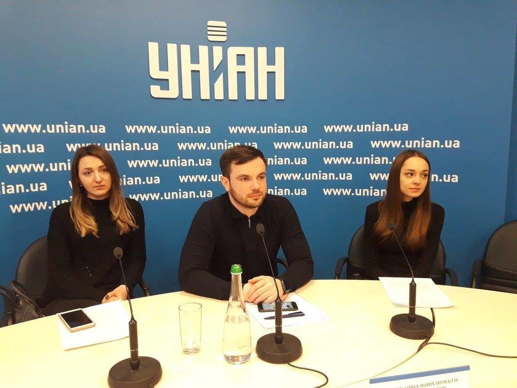 Активисты поддержали Тимошенко