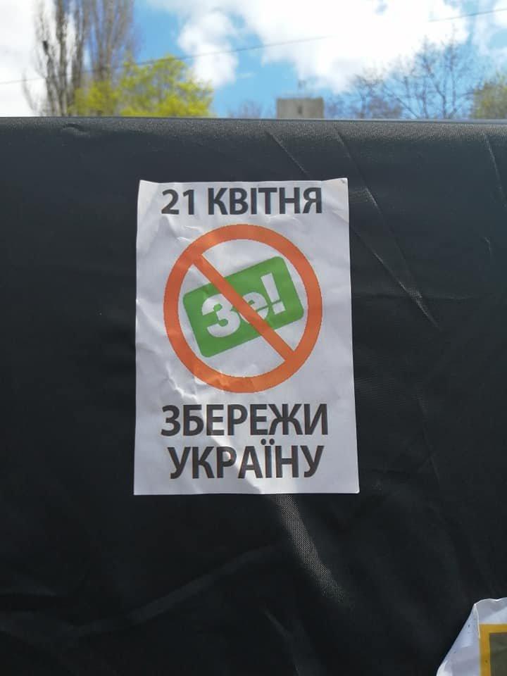 Дебаты на НСК Олимпийский - о чем говорил Порошенко, - ФОТО, ВИДЕО