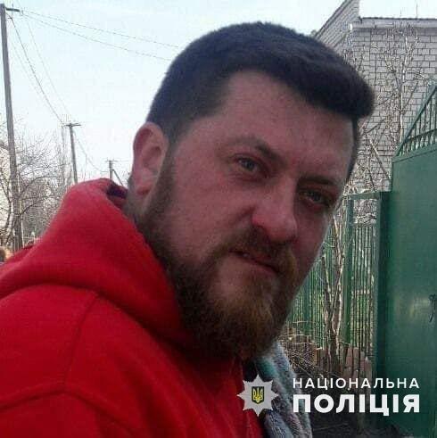Правоохранители разыскивают без вести пропавшего мужчину, - ФОТО, фото-2