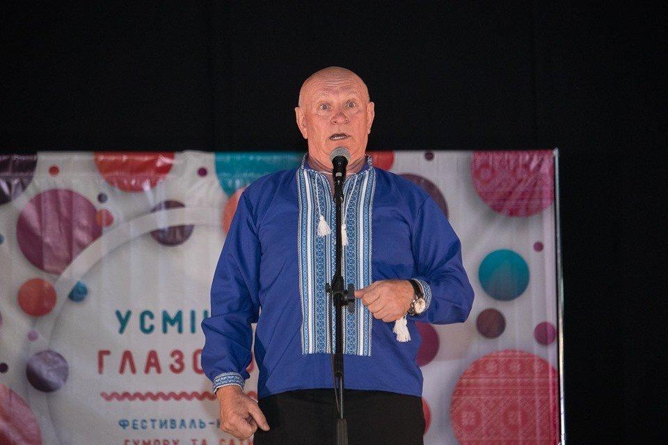 На Николаевщине прошел Всеукраинский фестиваль-конкурс юмора «Усмішки Глазового», фото-7