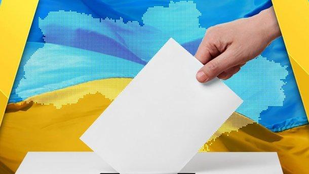 Лайфхак для избирателей: ответы на самые распространенные вопросы, фото-1